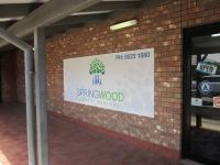 Springwood Medical_ACP_External.JPG